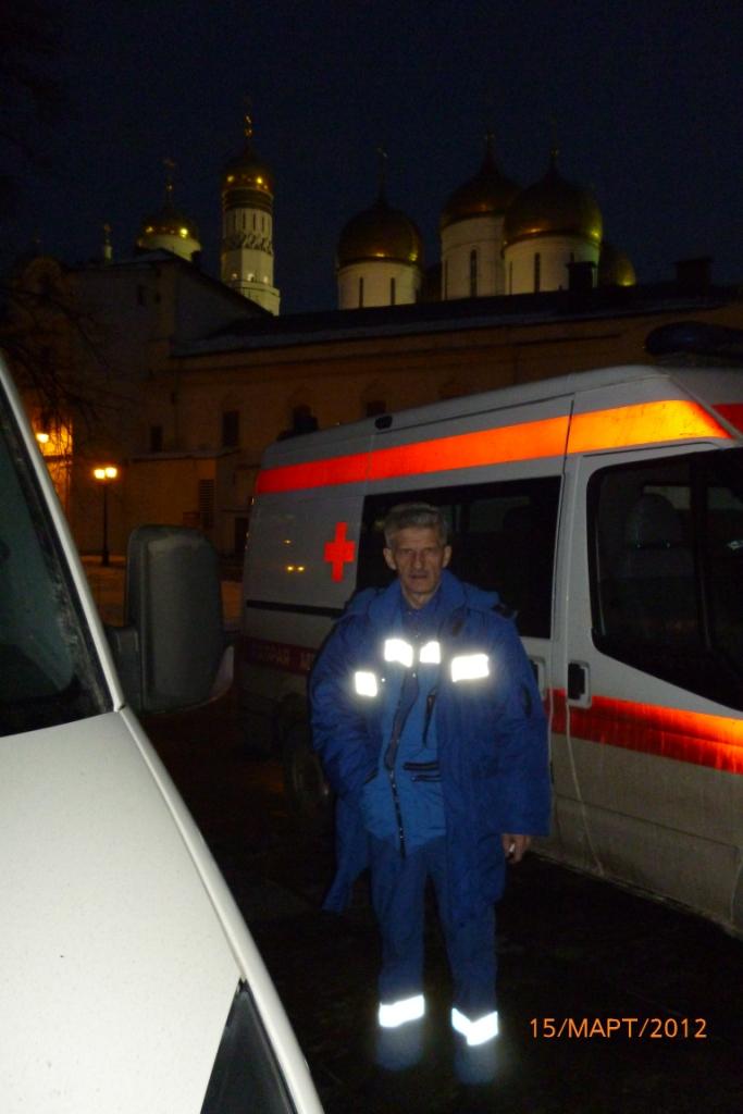 08.04.2012 г. завершилось дежурство скорой помощи на Шоу Заркана Цирка дю Солей, которое проводилось с 31.01.2012 г...